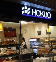 Hokuo Kawasaki Azalea