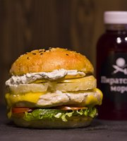 Piratskiy Burger