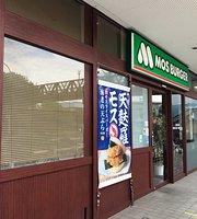 Mos Burger Viale Yokohama Namiki