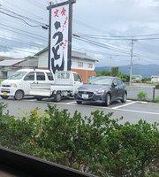 Udon No Furukawa