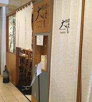 Buckwheat Honjin Large Chopsticks