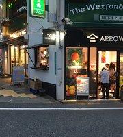 Arrow Tree Kurakuen