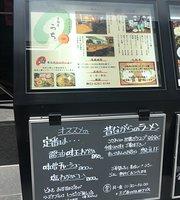 Izakaya Uchi