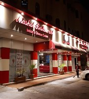 Mashal Restaurant