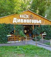 Cafe V Divnogorye