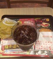 Lotteria Shiinamachi