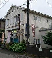 Restaurant Omotesando