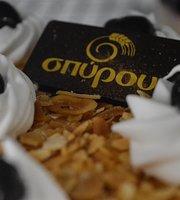 Spyrou Bakery