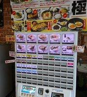 Ishida Ichiryu Main Store