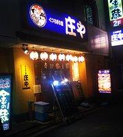 Shoya Ueno Main Store