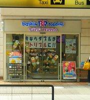 Baskin Robbins Akabane Apire