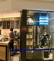 Hibiya Roastery Coffee