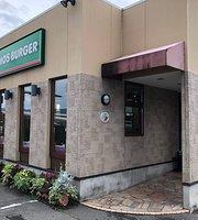 Mos Burger Inaharuchika