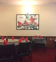 Gunnedah Chinese Restaurant