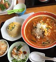 Chinese Restaurant Matenro