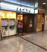 Yomodasoba Nagoya Umaimondori Hirokojiguchi