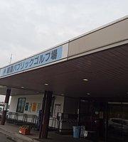 Asaka Public Golf Course Restaurant