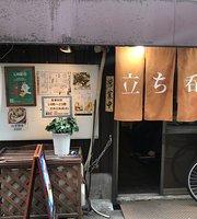 Choinomi Quick Drink, Kanpon
