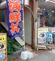 Mano Shoten