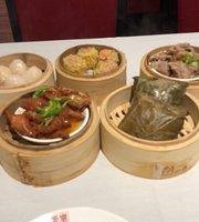 Good Fortune Restaurant