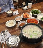 Dae Geon Famous House Pork Rice Soup