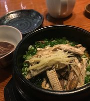 D's Japanese Restaurant
