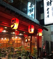 Tien Tsai Refreshment Saloon - Wuchang