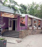 Chaplin's Cafe