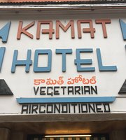 Kamath Hotel Restaurant