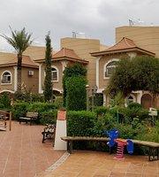 تعليقات ومقارنة أسعار فندق هوتل منتجع واحة ميرال للفل الفندقية الطائف المملكة العربية السعودية منتجع Tripadvisor