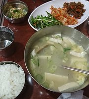 Mugyodong Pollack Soup