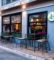 49 All Day Cafe & Winebar