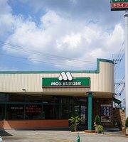 Mos Burger Utsunomiya Iwazo