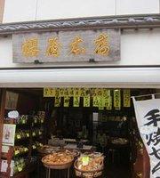 Sakuraya Main Store