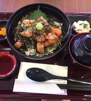 Kitchen Omaezaki