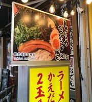 Hakata Tonkotsu Nitamamuryo Kaedama
