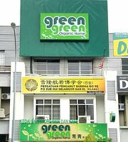 Green Green Organic Home