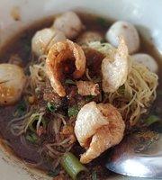 Tor Charm Boat Noodle