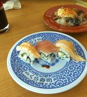 Muten Kura Sushi Toyosato