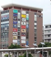 Cote D'Azur Center Minami