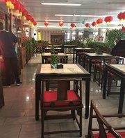 TuYe Beijingcai (YanSha JinJie)