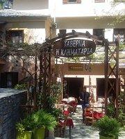 Restaurant Klimataria