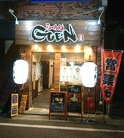 Ramen Goen Odakyu Sagamihara