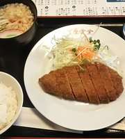 Hisagoya Dining Hall