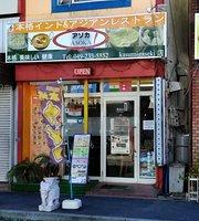 Asoka Indian Asian Restaurant