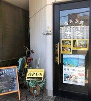 Okonomiyaki Shiki