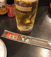 Tavern Tengoku Rinkuu