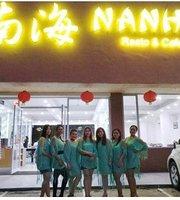 Nanhai Resto & Cafe