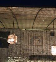 Bertiz Restaurant