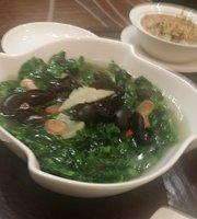 GuangZhou TianHe Xi ErDun Hotel Sui Xuan Restaurant